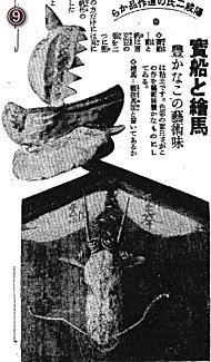 南京豆芸術⑨.jpg