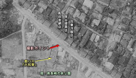 南長崎1947.JPG