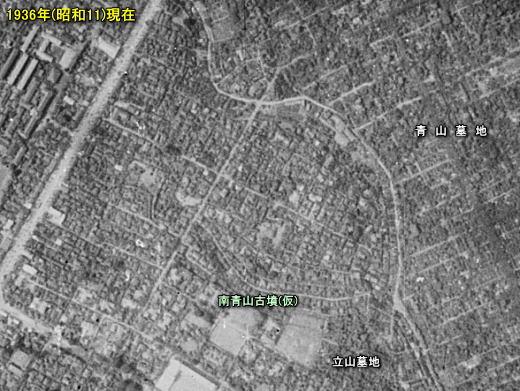 南青山長者丸1936.jpg