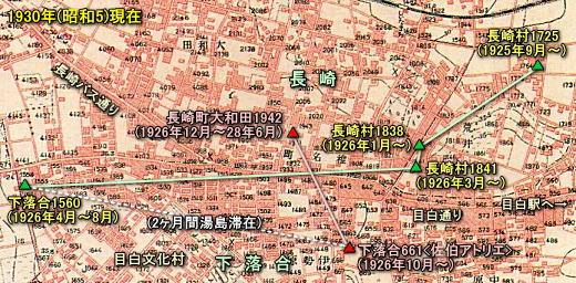 参謀本部地形図1930.jpg
