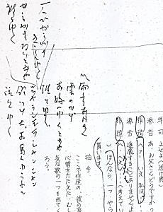 台本3.jpg