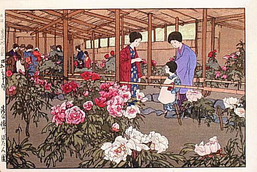 吉田博東京拾二題落合徳川ぼたん園1928.jpg
