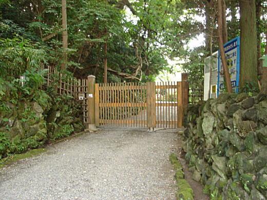 吉田茂邸.JPG