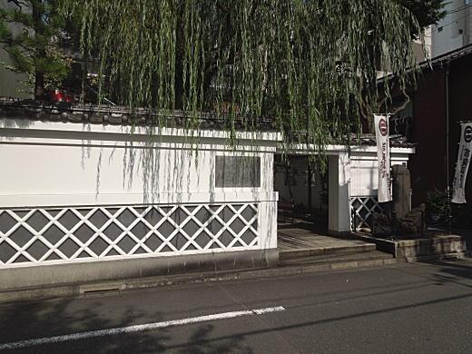 吉良家上屋敷跡.jpg