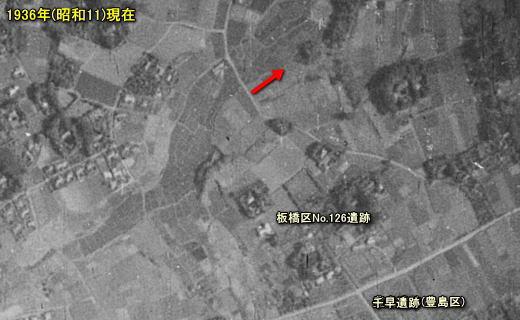向原古墳(仮)1936.jpg