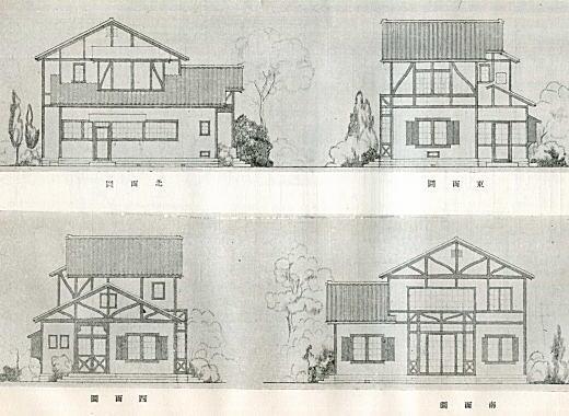 和田邸側面図.jpg
