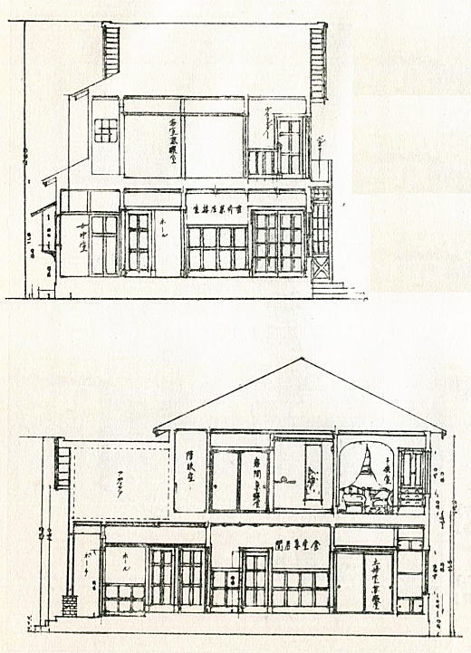 和田邸側面透過図.jpg