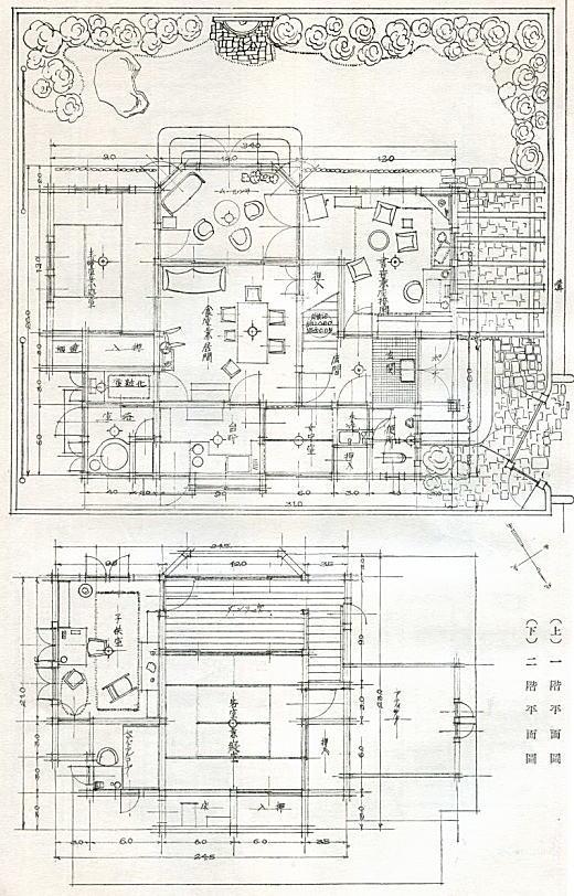 和田邸平面図.jpg