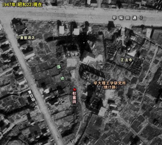 喜久井町1947.jpg