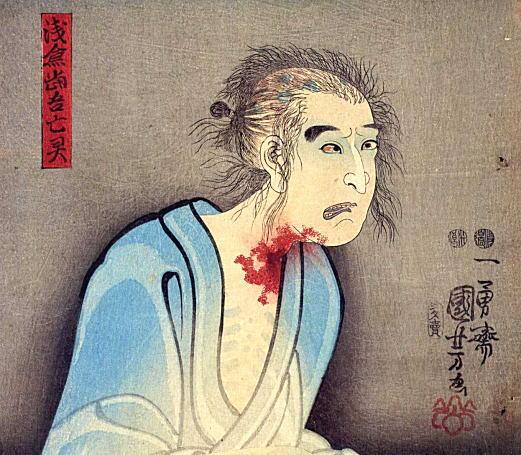 国芳「浅倉当吾亡霊」1851.jpg