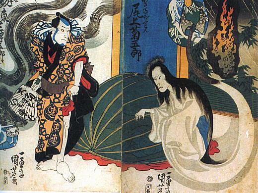 国芳「真景累ヶ淵累亡魂」1834.jpg