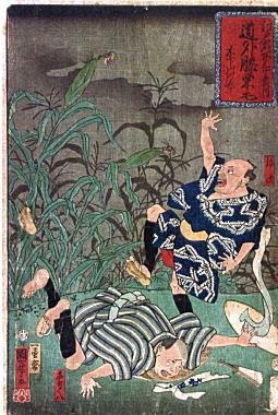 国芳「道外膝栗毛木下川の返り」1855.jpg