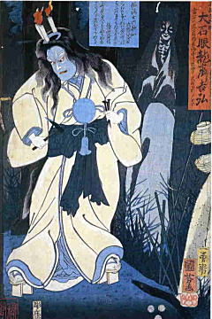 国芳『大石眼龍斎吉弘』1853頃.jpg