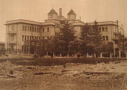 国際聖母病院1950頃.JPG