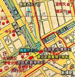 土橋界隈1931.jpg