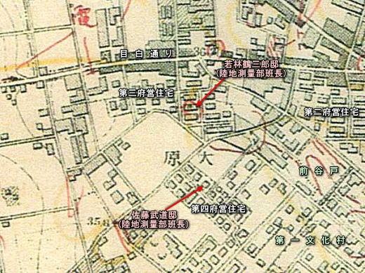 地形図校正第1稿19291026拡大.jpg