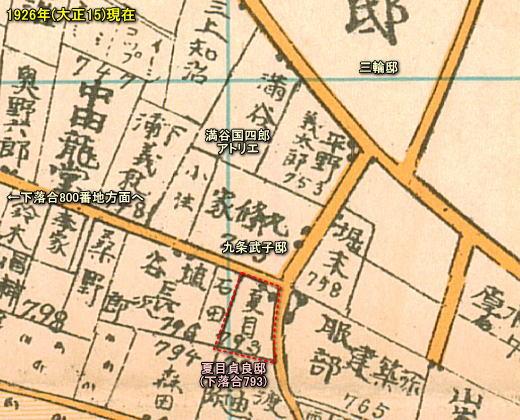 夏目貞良邸1926.jpg