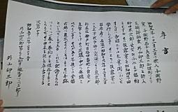 外山卯三郎75歳.JPG
