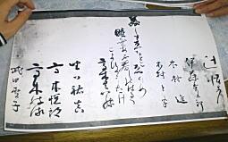 外山卯三郎結婚式03.JPG
