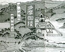 多摩御陵2.jpg
