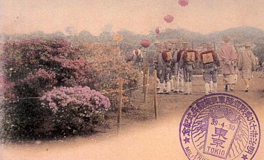 大久保躑躅園1906頃.jpg