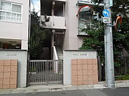 大塚古墳跡.JPG