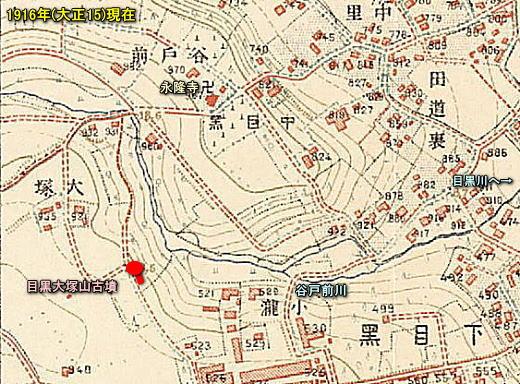 大塚山古墳地形図1916.jpg