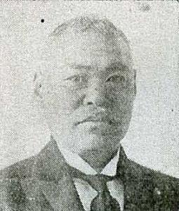 大塚彌吉1929.jpg