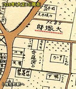 大塚彌吉邸1926.jpg