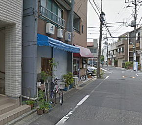 大塚邸跡.jpg