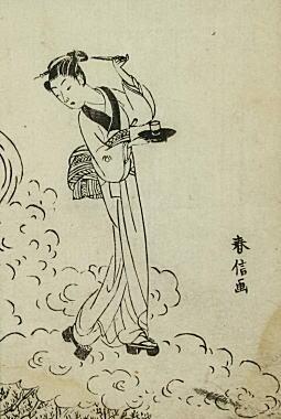 大田南畝「売飴土平伝」1769.jpg