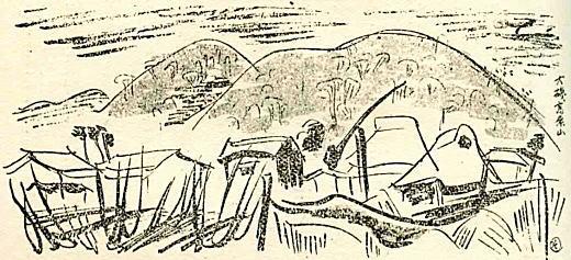大磯高麗山1938.jpg