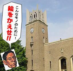 大隈講堂2.jpg