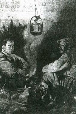 天幕内の吉田博1921.jpg