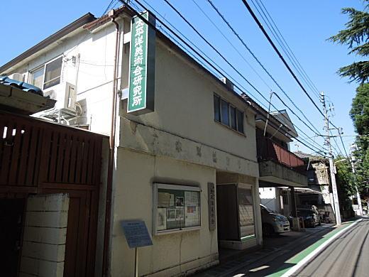 太平洋画会研究所.JPG