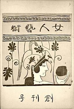 女人藝術192807.jpg