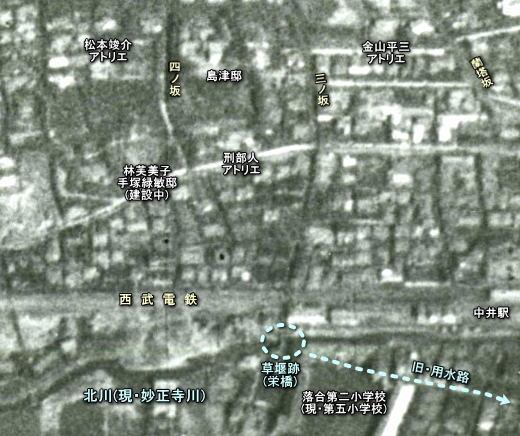 妙正寺川1941.jpg