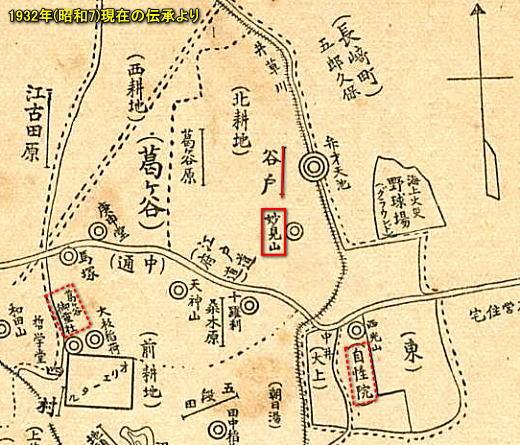 妙見山1932.jpg