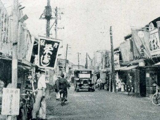 字中原界隈1932.jpg