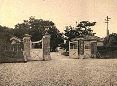 学習院正門1908.jpg