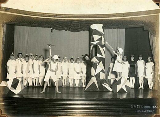 学芸会1936_1.jpg
