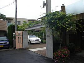 安井曾太郎邸跡.JPG