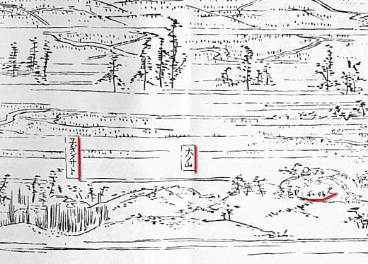 富士見茶屋「大ノ山」.jpg