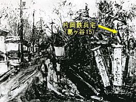 富永医院1926.jpg