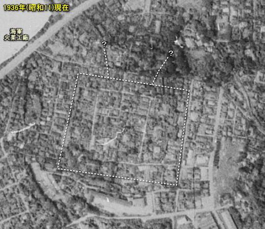 寺町大地1936.jpg