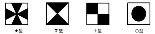 対空標識(現在).jpg
