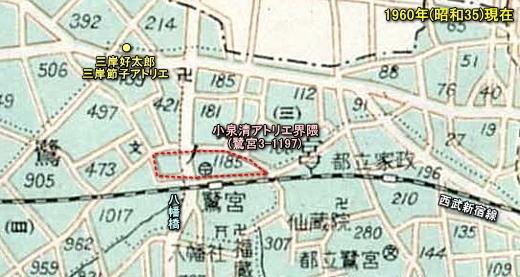 小泉清アトリエ界隈1960.jpg