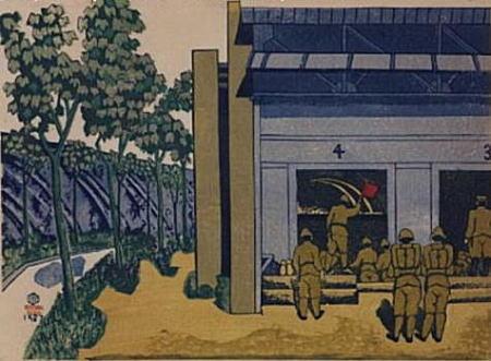 小泉癸巳男「陸軍射撃場」1937.jpg