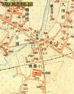 小滝橋1918.jpg