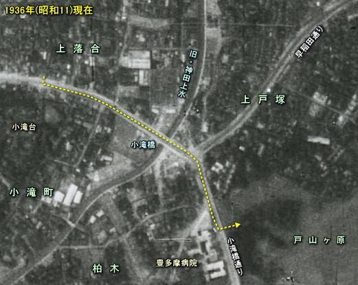 小滝橋1936.jpg